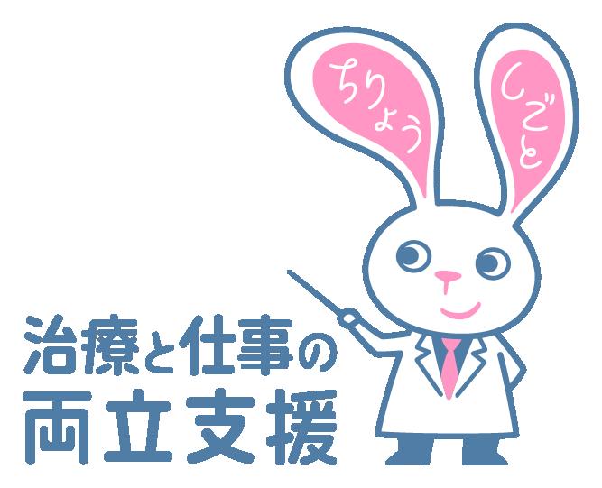 web_hakui_rgb_3.png