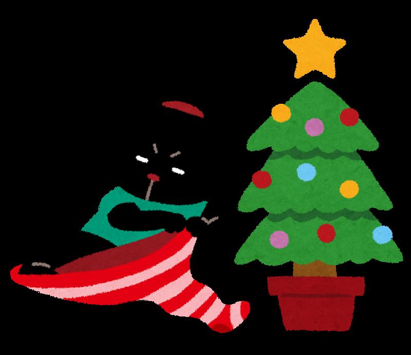 クリスマスウサぴょん