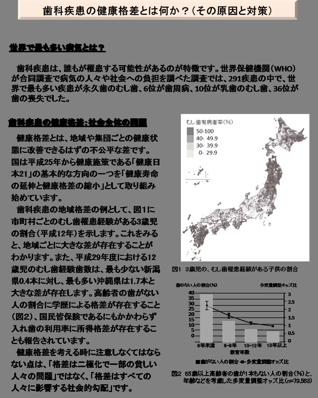 H30.09(ichiki).png