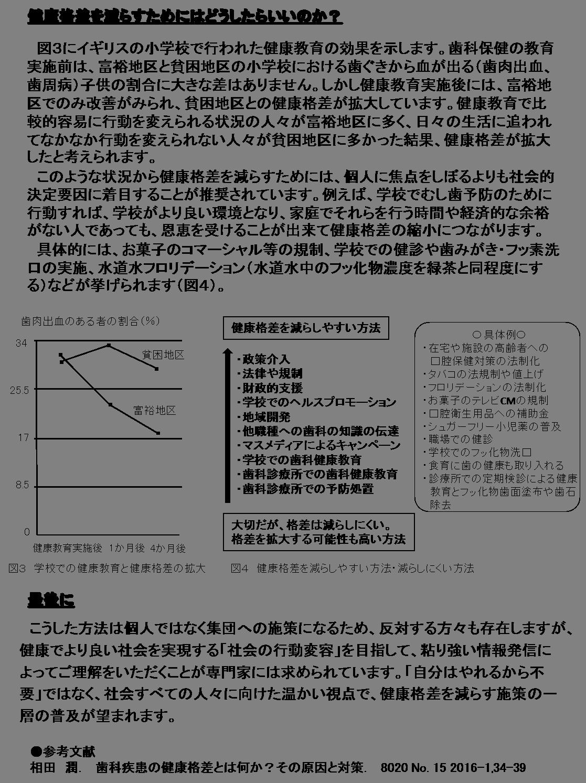 H30.09-2(ichiki).png