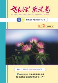 no47_1.jpg